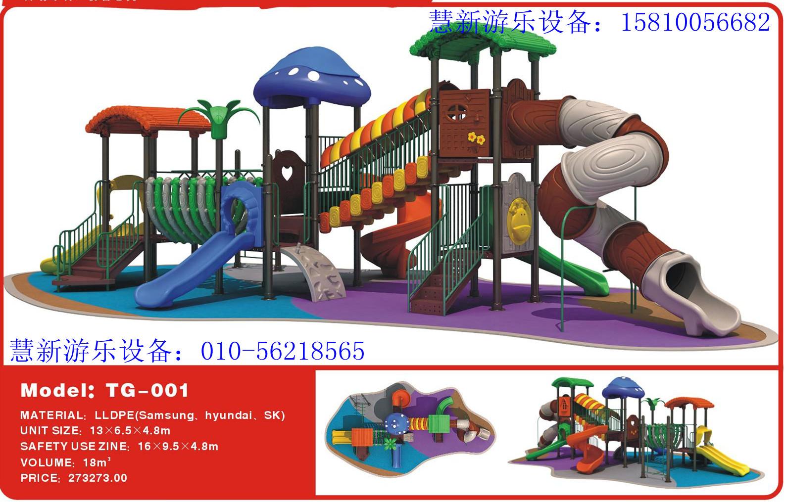 幼儿园室内滑梯,游乐园滑梯,滑梯秋千组合