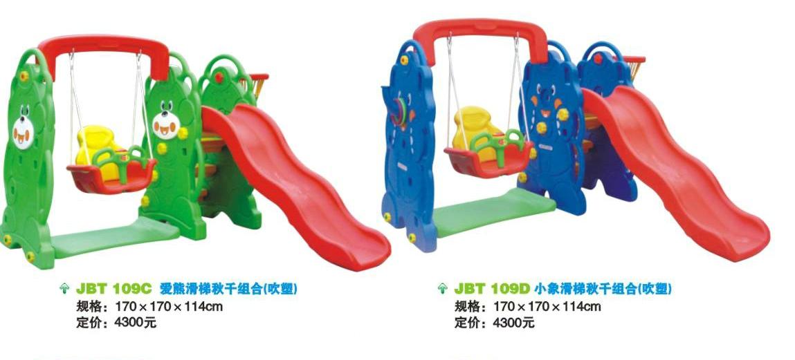 经常使用性玩具_幼儿园玩具,幼儿园玩具网,幼儿园玩具批发 - [塑料玩具,塑料玩具 ...