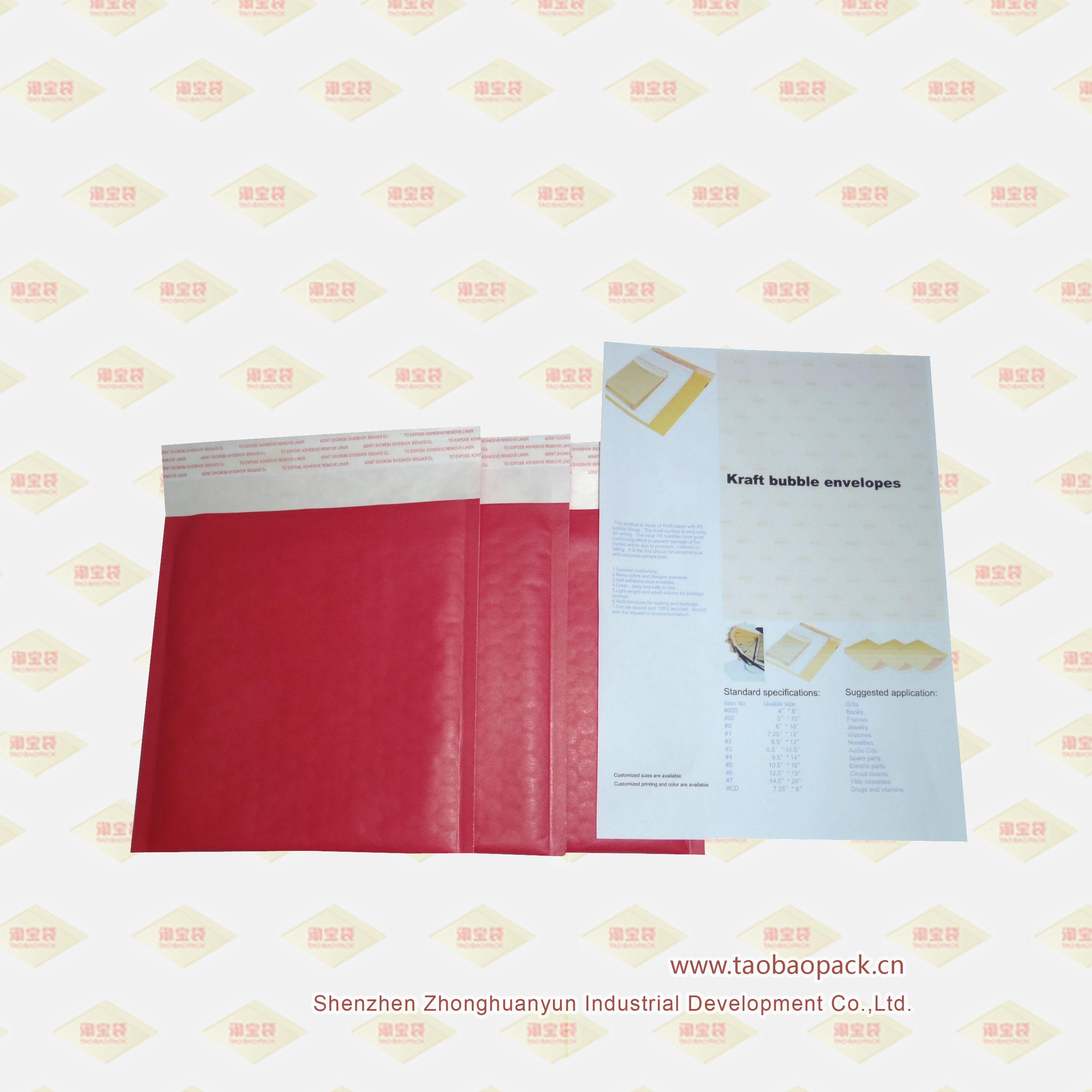 牛皮纸复合气泡衬垫信封袋 该产品具有两层结构,外层为牛皮纸,内衬为气泡膜。袋子美观大方,表面易于书写,具有体积轻又环保的优点。其独特的韧性可防止袋子破裂,可防止内装物品因压、碰、跌落而损坏。 l 气泡衬垫式邮寄信封专用于航空、海运的多用化外包装; l 多种颜色可满足不同客户的需求和喜好; l 塑料膜和气泡膜的复合加固了整个运输过程中的抗冲能力,具有防潮、防震等功能; l 光滑的气珠衬垫保护内层利于物品的放入; l 自封贴口设计安全可靠,可在封面直接书写或印刷; l 环保,可回收再利用。 适用于:用途:广泛