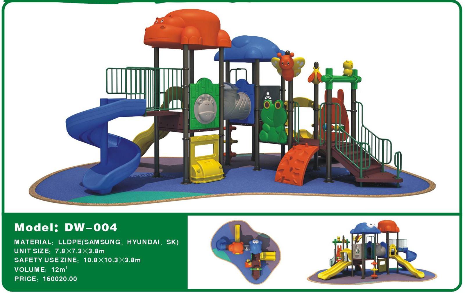 兒童玩具滑梯 大型組合滑梯 兒童室內滑梯