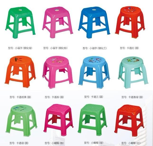 供应天津北京河北塑料凳子批发厂家-河北省廊坊市