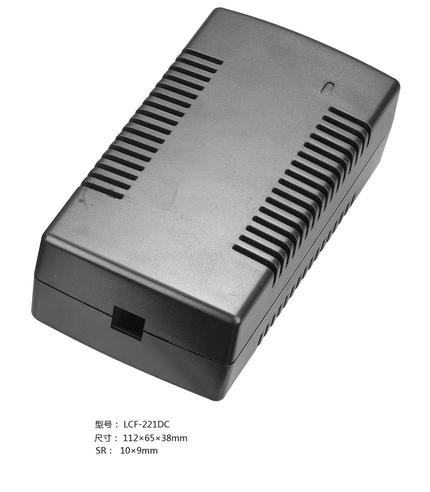 供应电动车电源充电器外壳