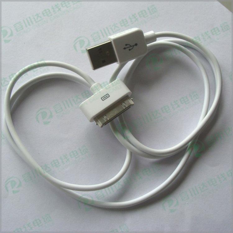 原装苹果手机数据线|usb接口数据线厂家