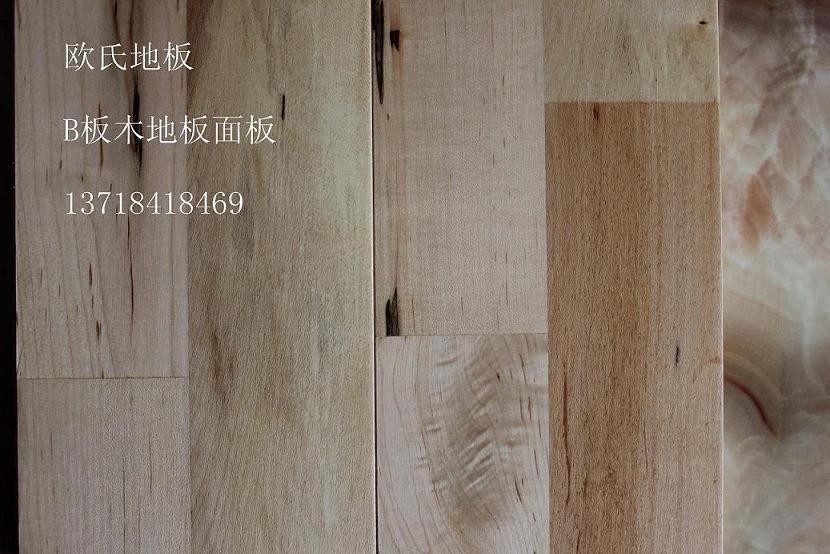篮球场馆运动木地板 - [其他,其他] - 全球塑胶网