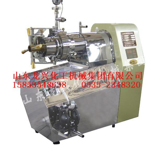 卧式密闭锥形砂磨机、供应各型号砂磨机