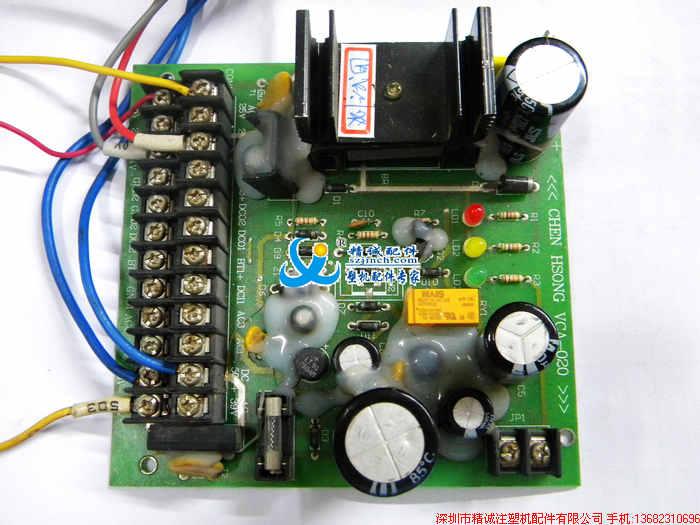 cdc2000-inv-1震雄cdc2000电脑电源板