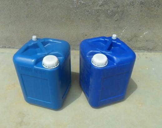 20l双闭口塑料桶20公斤化液体包装塑料桶热销