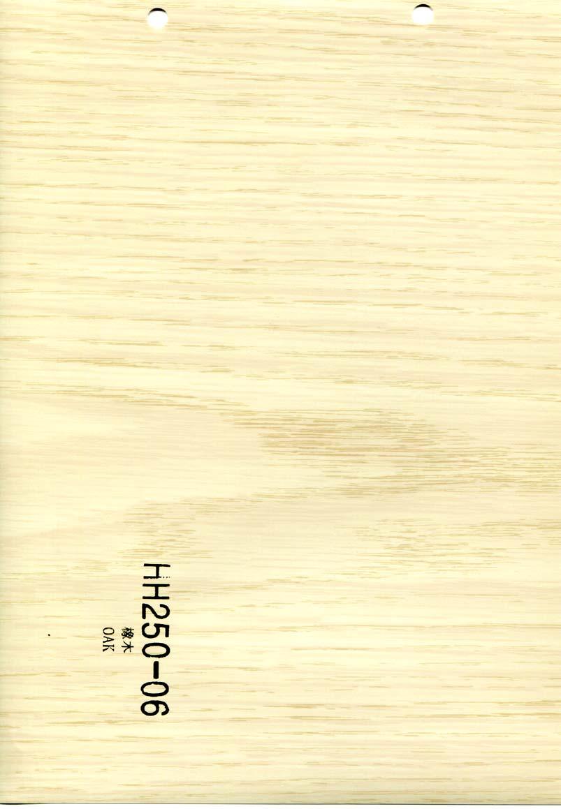 供应pvc木纹橱柜免漆吸塑膜