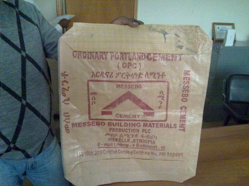 热风焊接水泥方底阀口袋塑料编织袋图片
