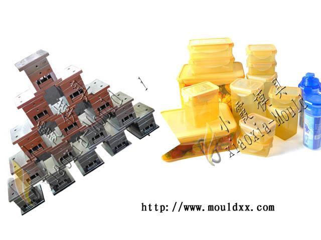 长方形盒子注塑模具