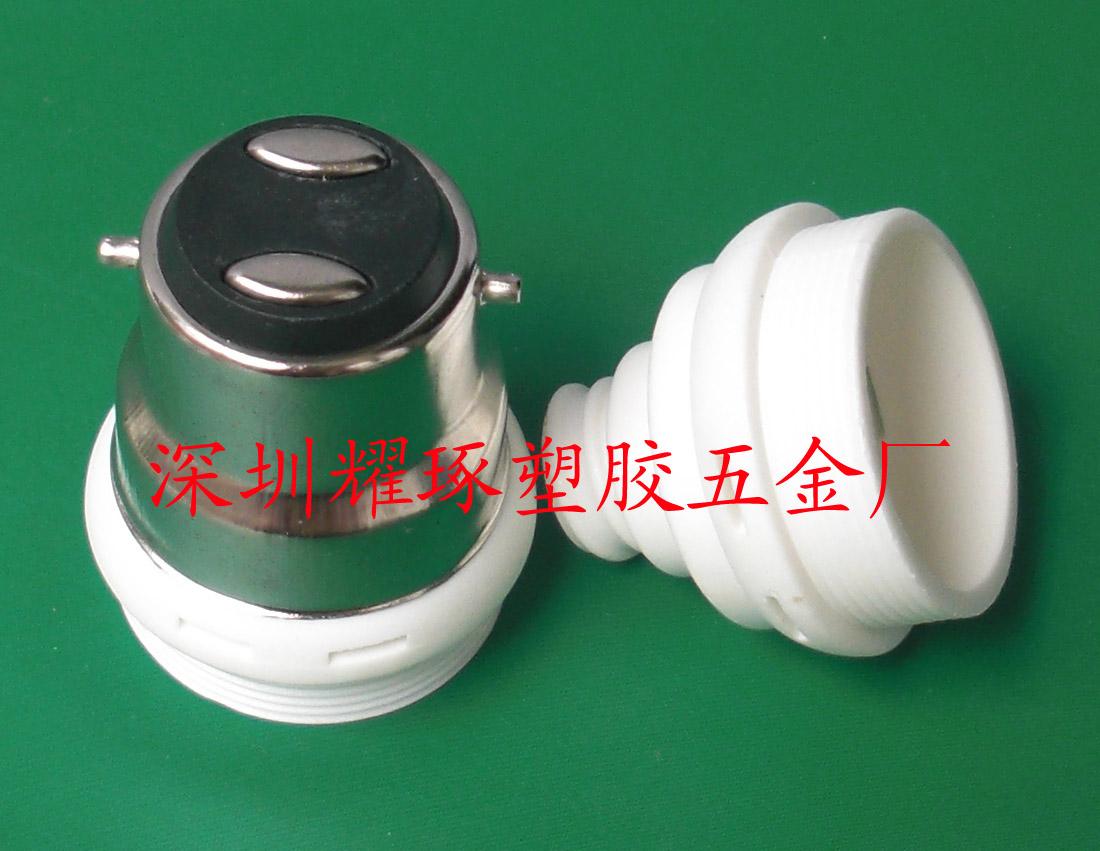 供应b22灯头,par20塑胶灯头,环保 带透气孔
