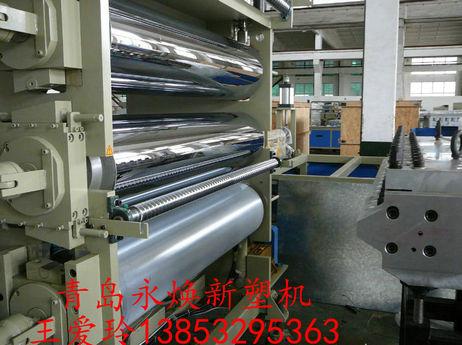 PVC免漆装饰板生产线设备