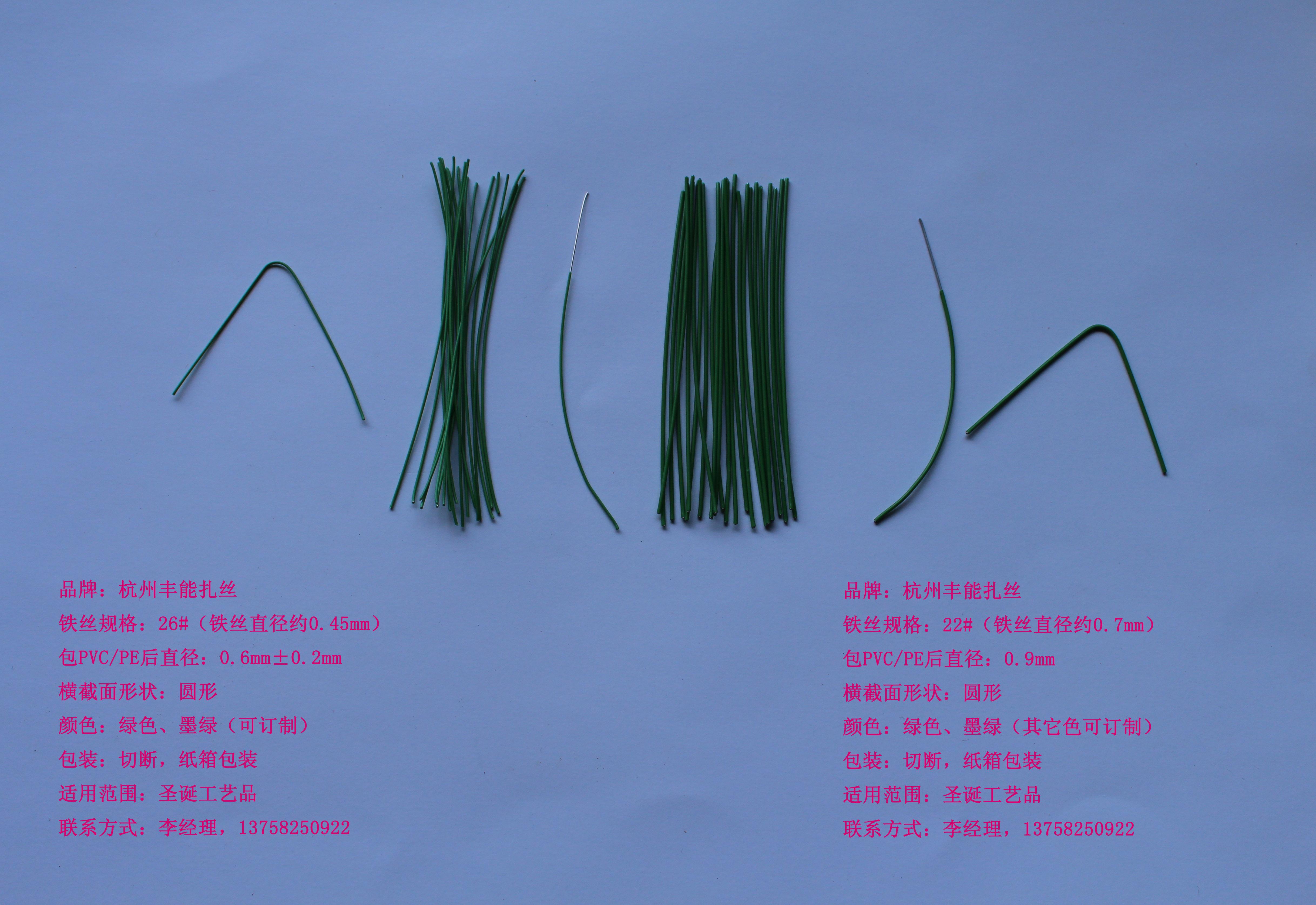 扎铁丝方法图解