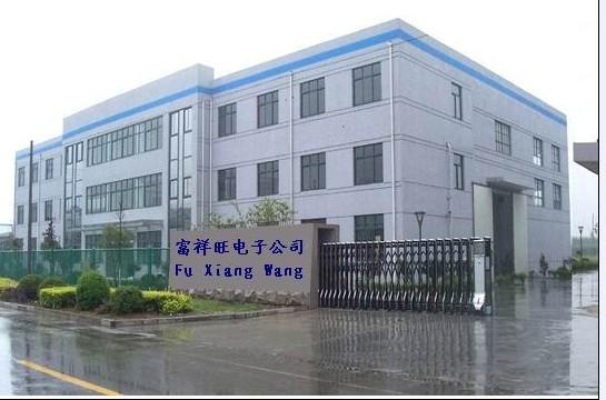 苏州富祥旺电子有限公司