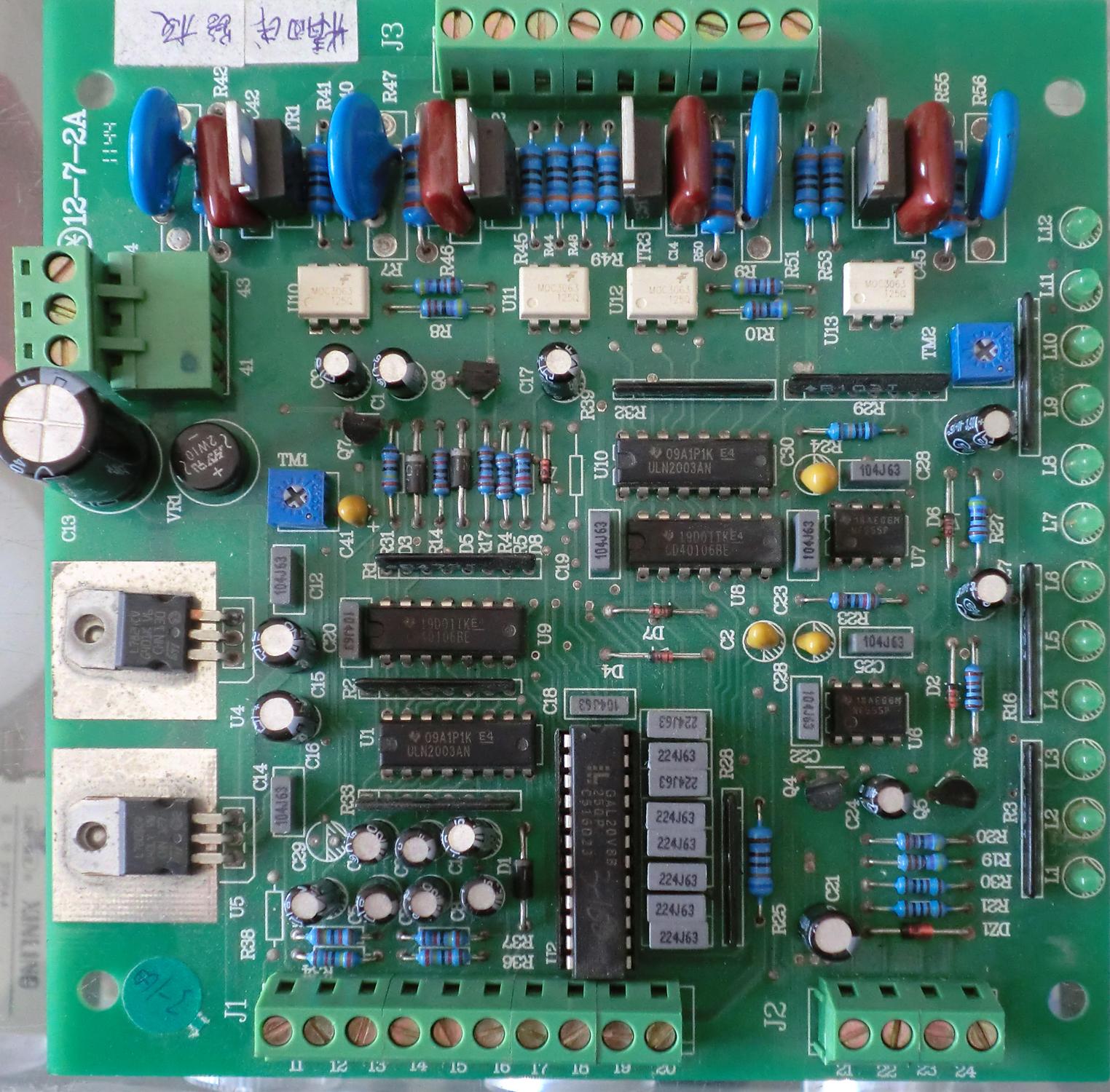 开料机专用集成电路板