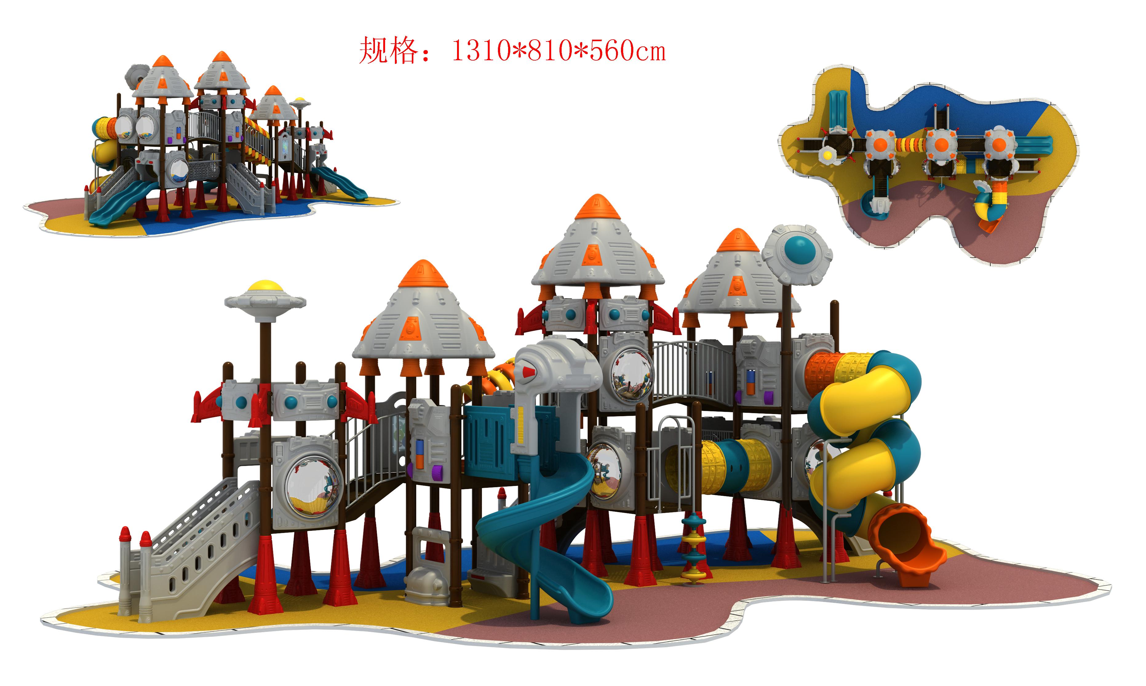 儿童游乐设施_儿童游乐设施分享展示