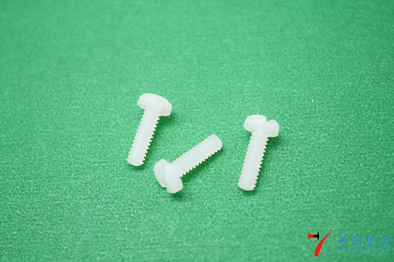 开槽十字尼龙螺丝,开槽一字螺丝,圆柱头塑料螺丝