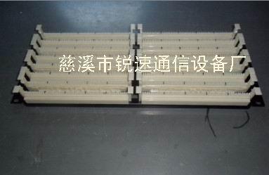 综合布线产品:网络配线架