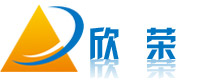欣荣(国际)塑胶贸易有限公司