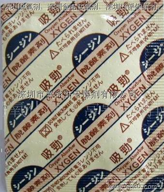 欧式面包包装袋