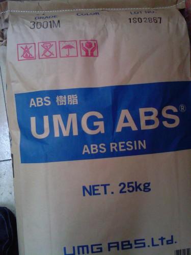 umg ex141 abs