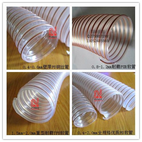 pu钢丝软管价格,pu钢丝软管厂家,pu钢丝软管规格