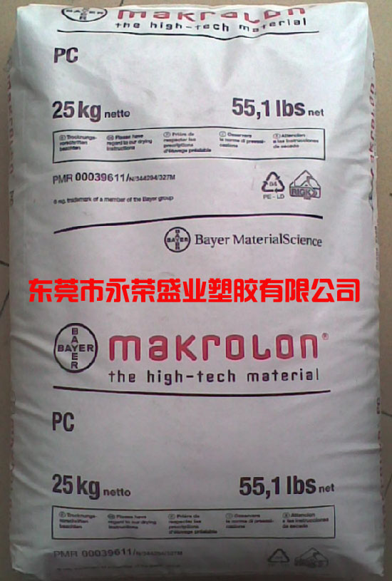 Covestro Makrolon® Rx2530 Polycarbonate - MatWeb.com