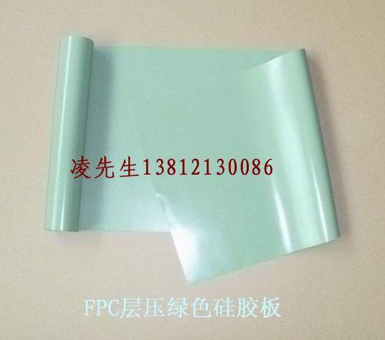 塑胶网首页 塑胶产品 橡胶制品 橡胶板  fpc柔性线路板硅胶缓冲垫第