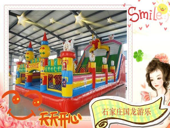 园玩具 激光打气球/电动动物轨道小火车/幼教玩具 儿童动物电瓶车