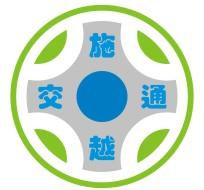 上海施越交通设施实业有限公司