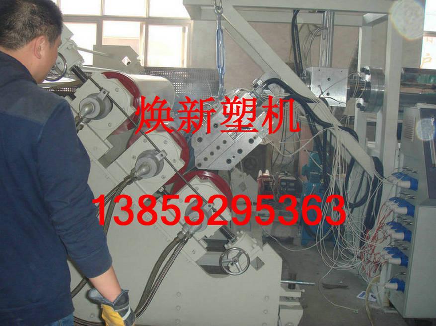 PP、PE、ABS、PC、PS、塑料板(片)材生产线