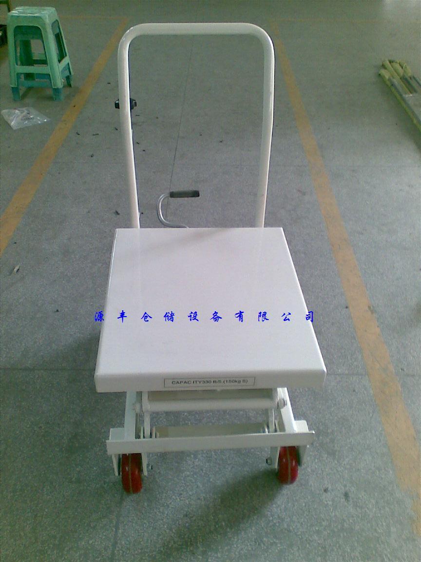 供应双剪液压平台车-500kg液压升降平台车-电动液压图片