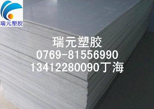 上海华苏电表接线图