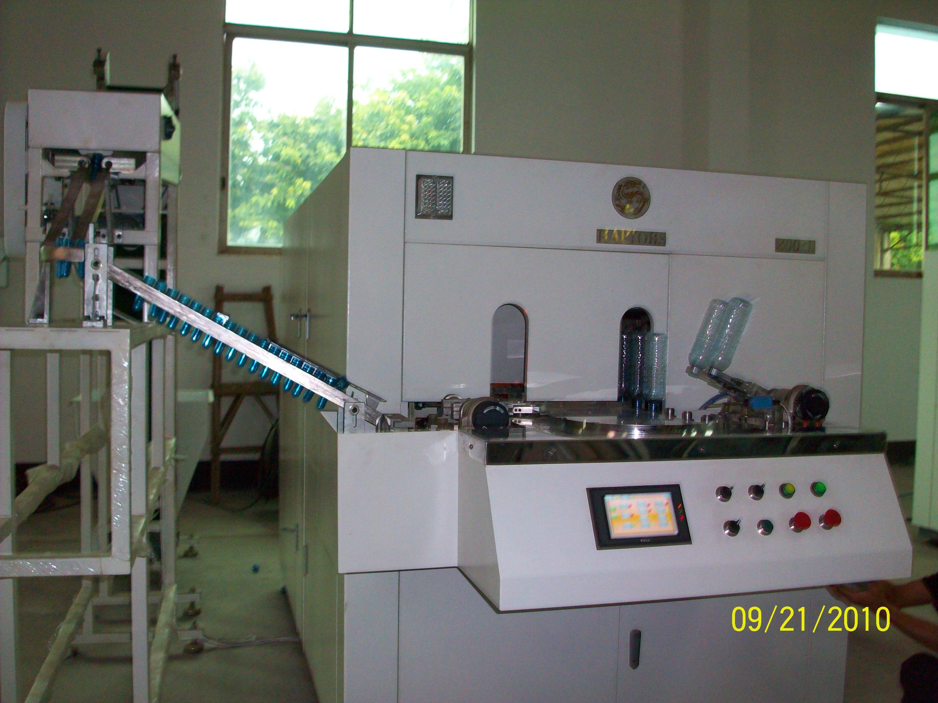 吹瓶机plc控制系统原理电路图