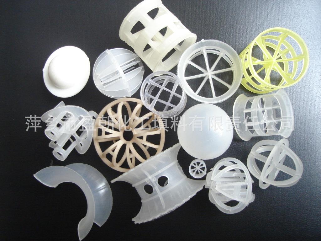 供应塑料矩鞍环填料,洗涤塔填料