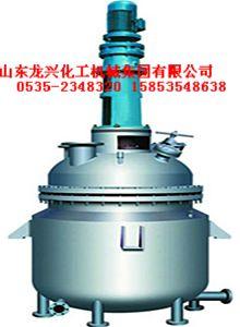 供应50-5000L不锈钢反应釜