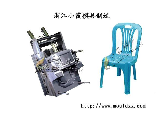 塑料模-塑胶椅子模具-靠椅-模