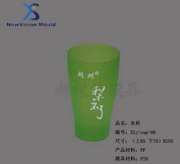 ps杯塑料模具设计技术新视觉模具会议