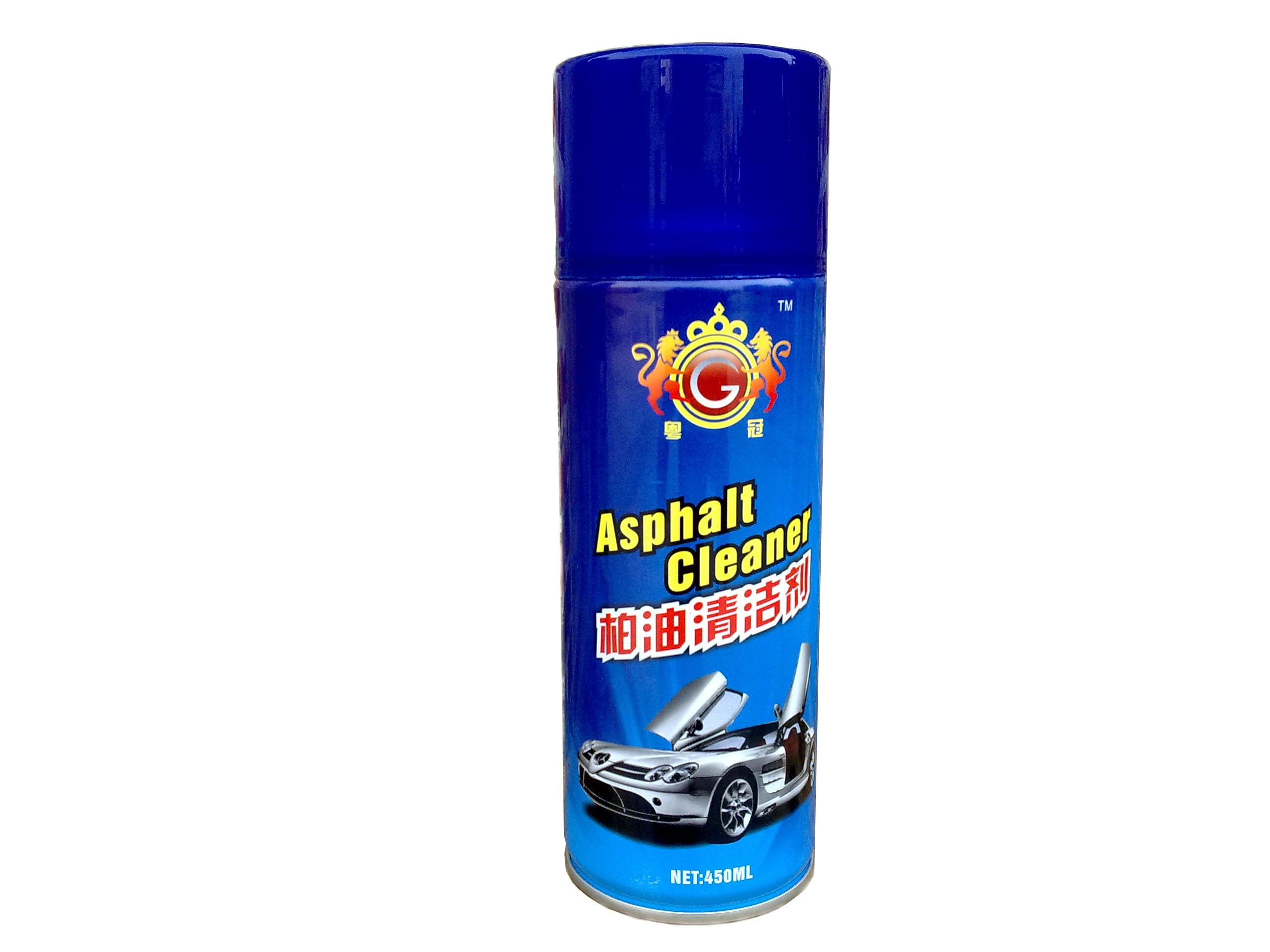 柏油清洗剂-广州粤冠汽车护理品厂提供柏油清洗剂