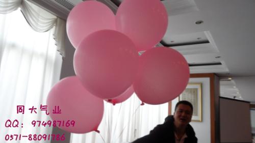 气球心形编法图解