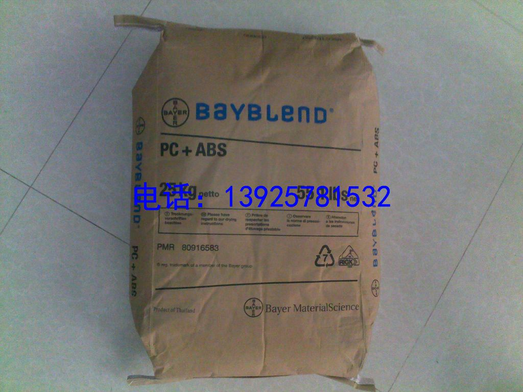 Bayblend, Bayblend Suppliers and Manufacturers ... - Alibaba