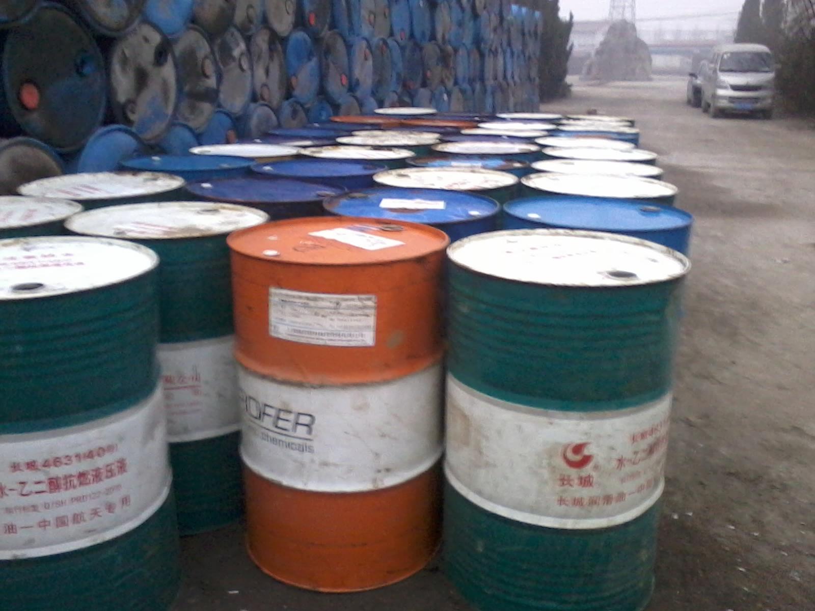 供应200升包装桶
