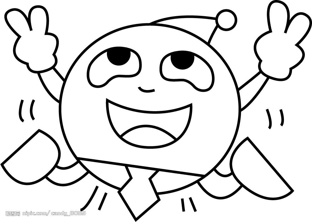 电幸福的一家简笔画