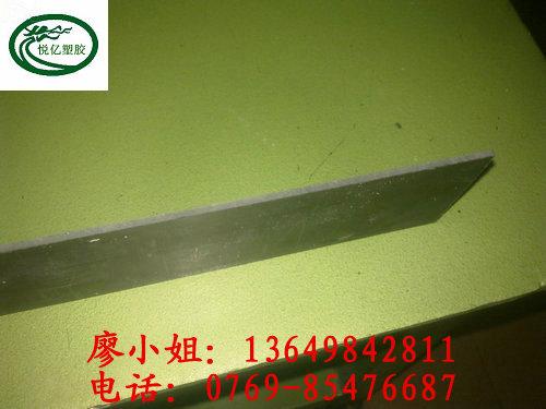 供应国产电木板,国产电木板