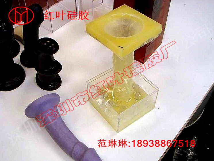 经常使用性玩具_男性阳具性用品液态硅胶 - [硅橡胶,硅橡胶] - 全球塑胶网