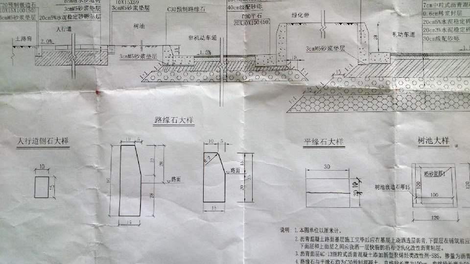 户型图 平面图 960
