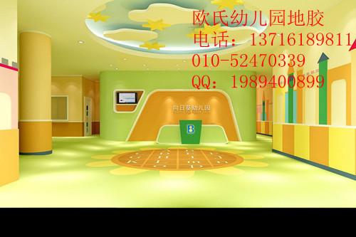 北京幼儿园拼图地板,幼儿园拼图地胶
