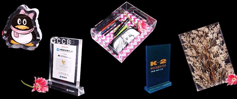 主要有:广告灯箱,各类产品展示架,陈列架,展柜,高档纸镇,纪念牌,奖牌