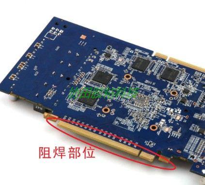 雄越环保  微生物法处理电路板