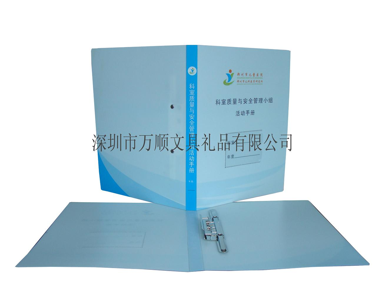 文件夹定做_专业定做各类纸板夹/资料夹/文件夹 材质及颜色可由客户自定 ...